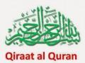 QIRO'AH SAB'AH & SENI MEMBACA AL-QURAN