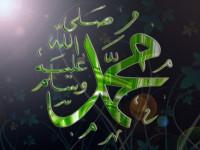 Mencintai Ahlul-Bait Rasulallah,